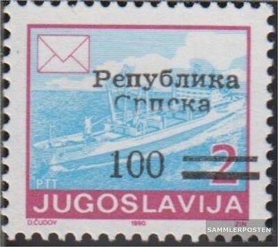Serbian Republic bos.-h 7C unmounted mint / never hinged 1992 clear brands