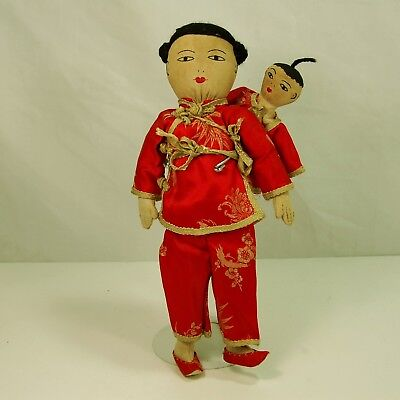 "Vintage Cloth Chinese doll with baby on back - Beautiful! 11"" tall"