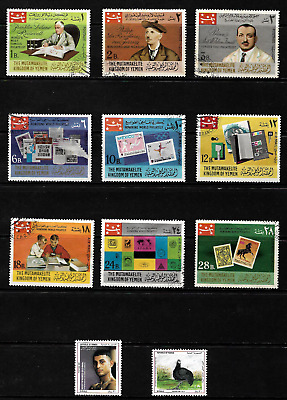 Yemen .. ..... A Super collection of used Stamps .. 009901