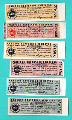 LATVIA RUSSIA LOT OF 6 COUPON SHARE 1917-18s 637