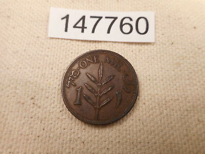 1935 Palestine One Mil - Very Nice Collector Grade Album Coin - # 147760
