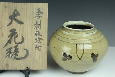 Jun015 Korean Pottery Natural Fine Crack Iron Glaze Grass Hand Painted Jar Pot