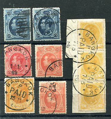 Thailand 1883-85 first issue group used