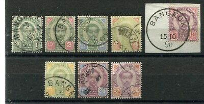 Thailand 1887-91 Second Issue set of 8 used