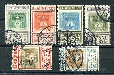 Thailand 1928 Coronation stone set of 6 used