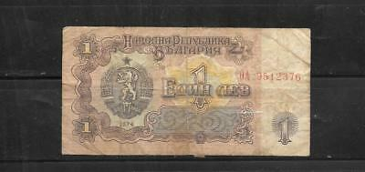 BULGARIA #93a good CIRC 1974 LEV OLD VINTAGE BANKNOTE PAPER MONEY CURRENCY NOTE
