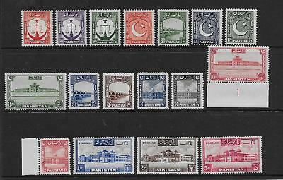 PAKISTAN  SG 24/40  1948/57 SET TO 5r  VERY FINE MINT   MAINLY UNMOUNTED