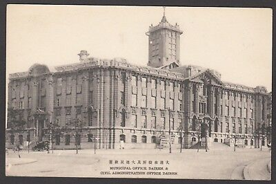 Postcard Dairen or Dalian China early view of the Municipal Office