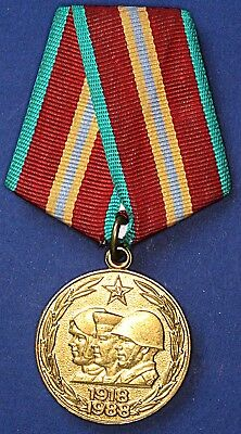 Russian medal 50 years of the USSR armed forces *[13503]