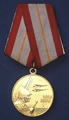 Russian medal 60 years of the USSR armed forces *[13506]