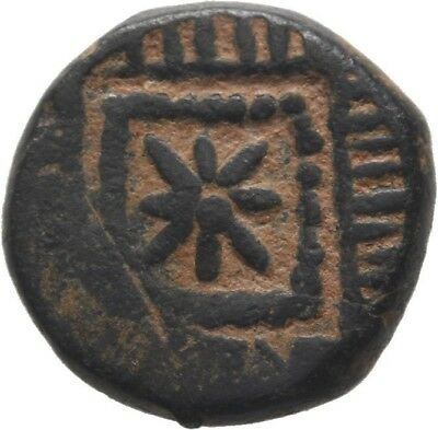 Lanz Islam Ottoman Empire Osmanen Anonymous Ornamental Mangyr Ae  ±Bec1393