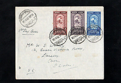 Egypt - 1938 - Cotton Congress - First Day Cover - With Abbasia Barracks Cds