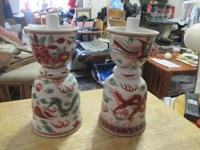 """Pair Of 9 1/2"""" Chinese Porcelaine Imari Dragon Motif Candle Holders"""