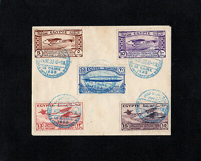 Egypt 1933 - International Aviation Congress - First Day Cover - With Cairo Cds