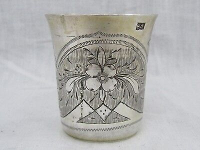 Antique Floral Etched Russian 875 Silver Shot Cup Made in Moscow