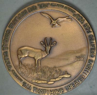 Israel 1985 Bronze Medal - Nature Reserves