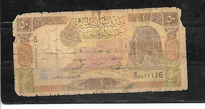 Syria #107 1998 50 Pounds Ag Circulated Old Banknote Paper Money Currency  Note