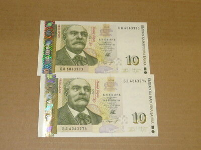 2008 Bulgaria 10 Leva Currency Lot Of 2 Notes Choice Cu 1342L