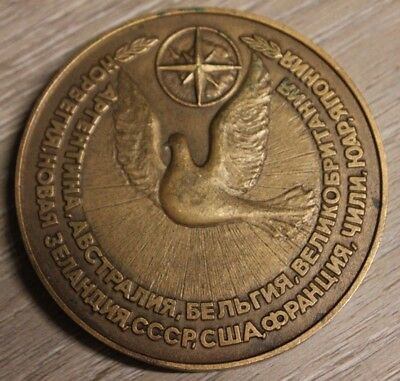 Medaille Bronze Sowjetunion 1961-91 30 years anniversary of the antarctic treaty