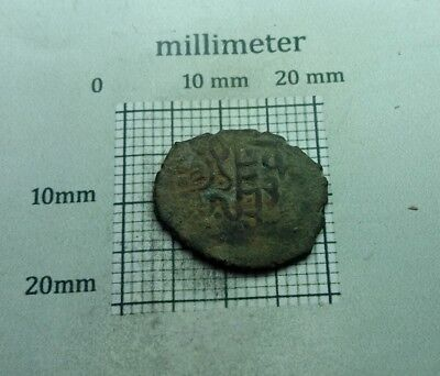 Rare! Ancient BRONZE coin of the Golden Horde  , no reserve!!!  #0964