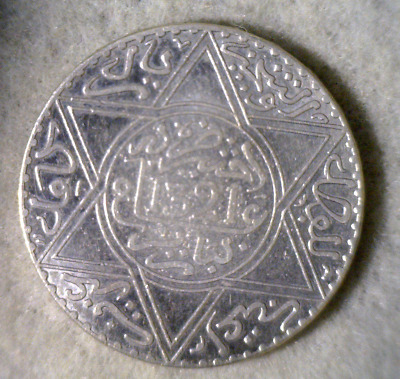 MOROCCO 1 RIAL AH 1321 VERY FINE SILVER COIN  (stock# 057)