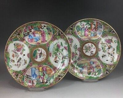 A pair of beautiful Chinese 19C rose medallion plates-Daoguang