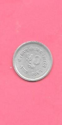 Nepal Km1016 1984 Xf-Super Fine-Nice Old Vintage Aluminum 50 Paise Coin
