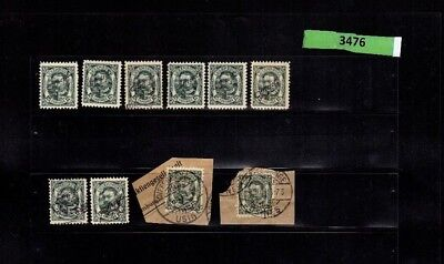3476 Luxembourg - G.D. Guillaume Wilhelm 12.5C. MNH/USED stamps PERFIN OFFICIEL