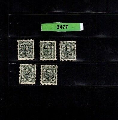 3477 Luxembourg - G.D. Guillaume Wilhelm 12.5C. USED stamps & RARE PERFIN MNH $$