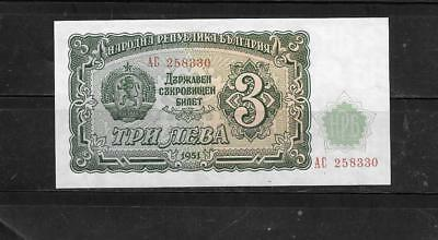 BULGARIA #81a 1951 UNCIRCULATED 3 LEVA OLD VINTAGE BANKNOTE NOTE PAPER MONEY