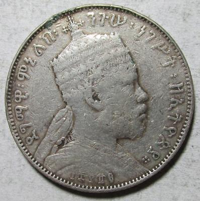 Ethiopia, 1/2 Birr, EE 1889A, Baggy Fine, Mount Removed, .3768 Ounce Silver
