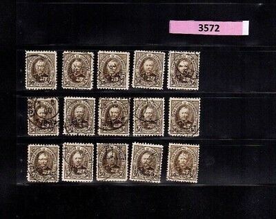3572 Luxembourg - G.D. Adolf Adolphe PERFIN USED stamps 50 Cents