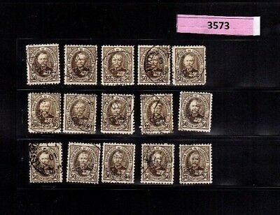 3573 Luxembourg - G.D. Adolf Adolphe PERFIN USED stamps 50 Cents