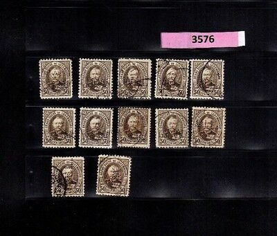 3576 Luxembourg - G.D. Adolf Adolphe PERFIN USED stamps 50 Cents