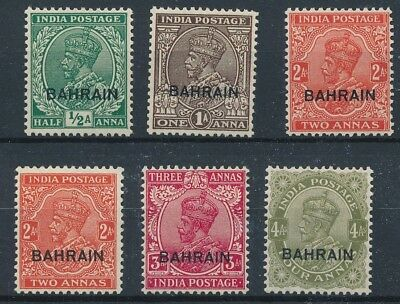 [56452] Bahrain lot of 6 good MH Very Fine stamps
