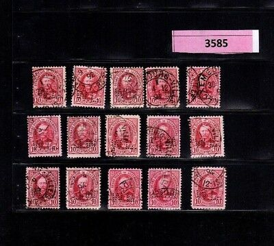 3585 Luxembourg - G.D. Adolphe Adolf  PERFIN 10 Cents USED stamps