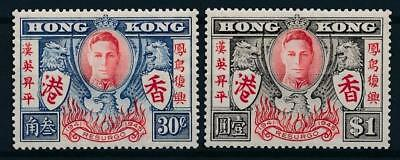 [56637] Hong-Kong good set MH Very Fine stamps