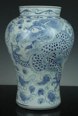 May289F Blue&white Porcelain Dragon Big Vase Jar Korean Late Joseon