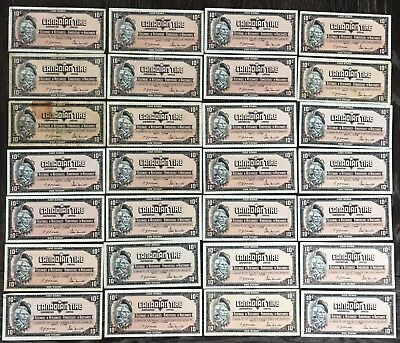 Lot of 28x 1974 Canadian Tire 10 Cents Notes - CTC-S4-C-PN
