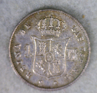 SPAIN 1 REAL 1852 ( 7 POINTED STAR) AU SILVER COIN  (stock# 0143 )