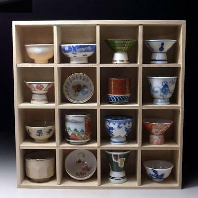 SAK5: Vintage Japanese 16 Sake Cup Collection, Kutani, Imari ware, NO.6