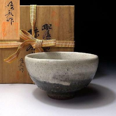 AA3: Vintage Japanese Pottery Tea Bowl of Koda ware, with Signed Wooden Box