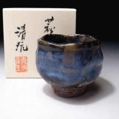 DQ5: Japanese Sake cup of Hagi ware by Famous potter, Seigan Yamane, Blue glaze