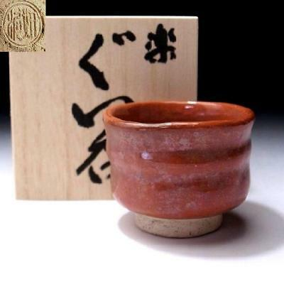 BM3: Vintage Japanese Sake cup, Raku ware with wooden storage box