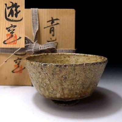 DE3: Vintage Japanese Pottery Tea bowl, Seto ware with Signed wooden box