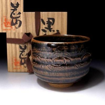 AM4: Vintage Japanese Pottery Tea bowl, Seto ware with Signed wooden box