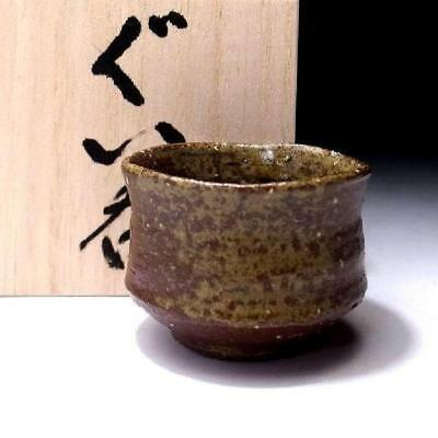 CE2: Vintage Japanese Sake cup, GUINOMI, Tanba Ware with wooden box