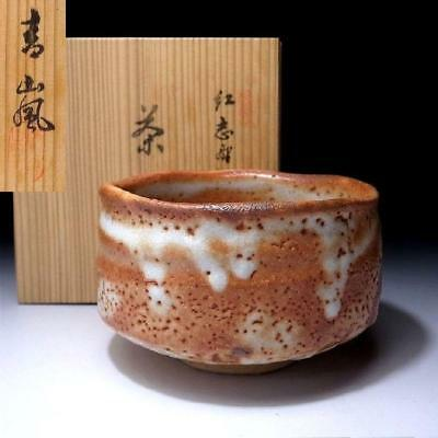 DG5: Japanese Pottery Tea Bowl, Shino ware with Signed wooden box, Brown & white