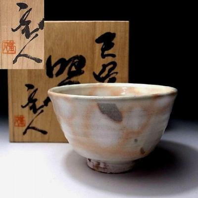 BD3: Vintage Japanese Pottery Tea Bowl, Hagi Ware with Signed wooden box