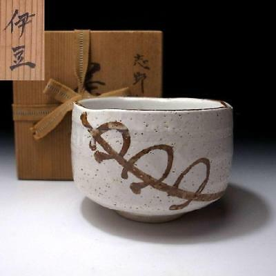 UD5: Vintage Japanese Pottery Tea Bowl, Shino Ware with Signed Wooden Box